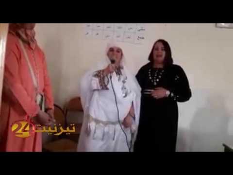 مقطع موسيقي أمازيغي