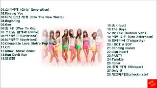 소녀시대 28곡 (K-pop) Girls' Generation Best Collection