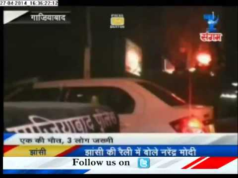Terrorist Abu Faisal arrested in Bhopal