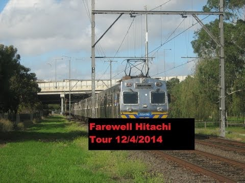 The tour that went beyond wrong: Farewell Hitachi Tour 12/4/2014