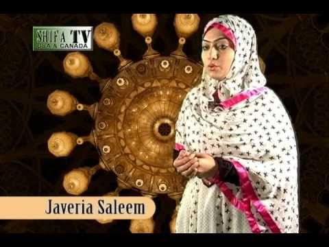 Hamd Teri Shan Amma Nawala Hu Allahu Jalla Jalaluhu By Javeria Saleem