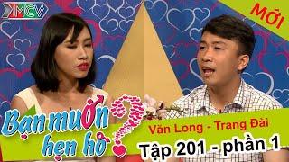 Chết cười vì cô nàng nói giọng Hồng Kông tỏ tình với chàng trai | Văn Long - Trang Đài | BMHH 201 😅