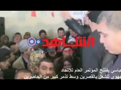 image vidéo عملية تهريب حسين العباسي من داخل مقر اتحاد الشغل بالقصرين