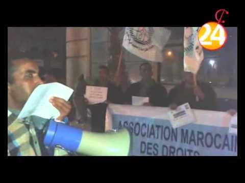 بيردحا في الوقفة الاحتجاجية أمام العمالة