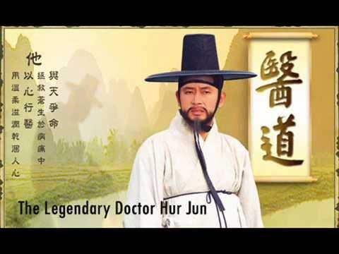 허준 Hur Jun OST - Chung san