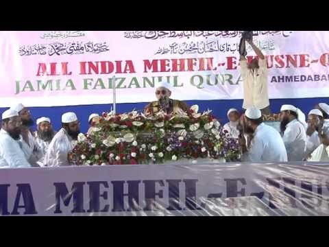 Shaikh Abdul Nasir Harak at ALL INDIA MEHFILE HUSNE QIRAT