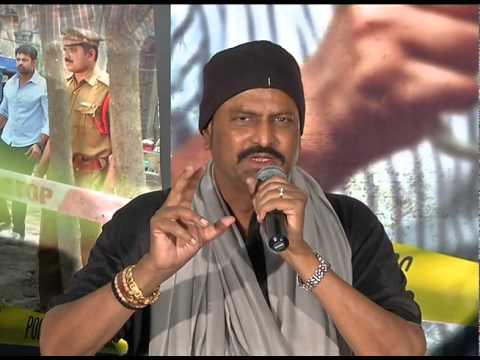 Anukshanam-Movie-Trailer-launch-video---Manchu-Vishnu--RVG