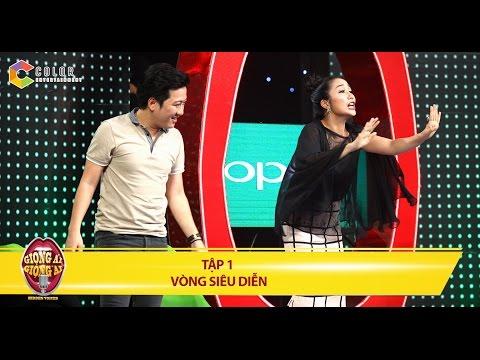 Giọng ải giọng ai | tập 1vòng 2: Thu Trang choáng váng với tài hát nhép siêu đỉnh của thí sinh