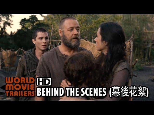 挪亞方舟 - 幕後花絮-動物篇 (Noah - Behind the Scenes - Animals)