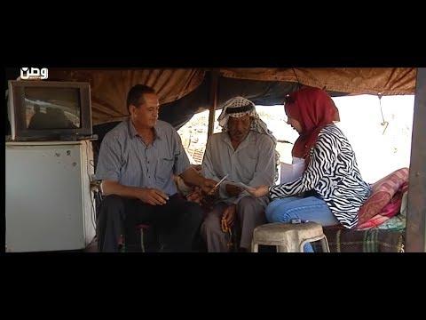 بعد تقرير لـ وطن: الاستجابات تتوالى لمساعدة عائلة نايف.. ومجلس قروي دير بزيع يسعى لبناء مسكن لها