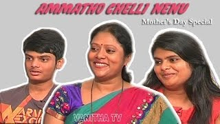 Puri Jagannadh wife and Children interview on Mother's day