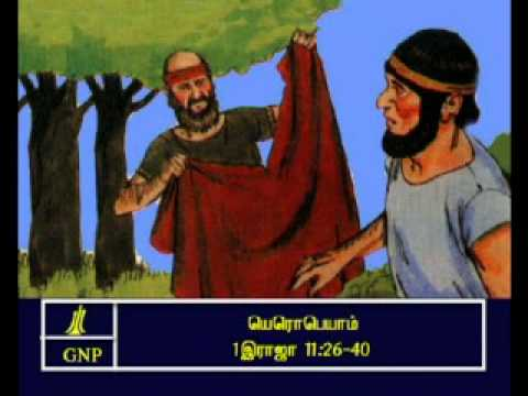 TAMIL BIBLE VIDEO COMMENTARY 1KINGS 11 PART 5
