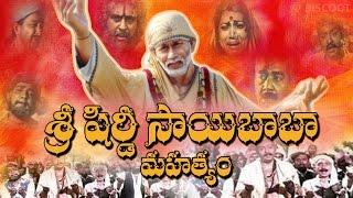 panduranga mahatyam telugu full movie ntr anjali devi