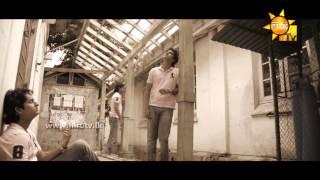 Heena Mandarame - Himashel Alwis