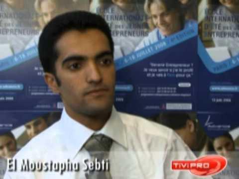 حلم مصطفى السبتي 2008