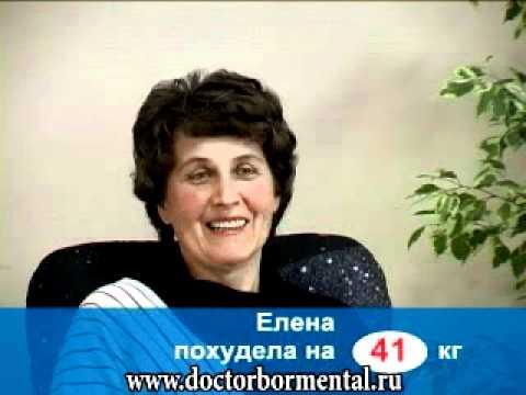 диетолог тверь