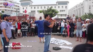 ساحة ماريشال فكازا تحولات لساحة جامع لفنا ولكن الغريب ..احتجاجات وسط الغناء و الشطيح |