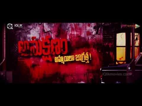Anukshanam-Movie-Trailer-HD