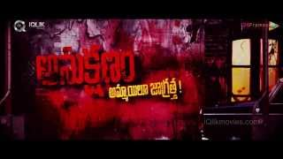 Anukshanam-Movie-Trailer-HD