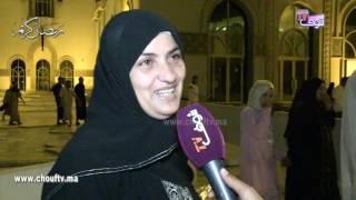 جد مؤثر:مواطنة مغربية تبكي بحرارة في قلب مسجد الحسن الثاني ليلة الختم مع الشيخ عمر القزابري |
