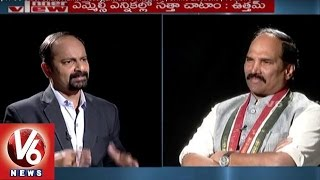 TPCC Chief Uttam Kumar Reddy Exclusive Interview : Innerview