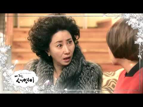 My Daughter Seo Young Ep 39 Preview - YouTube
