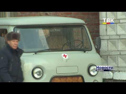 Прокуратура Бердска начала проверку по факту смерти школьницы