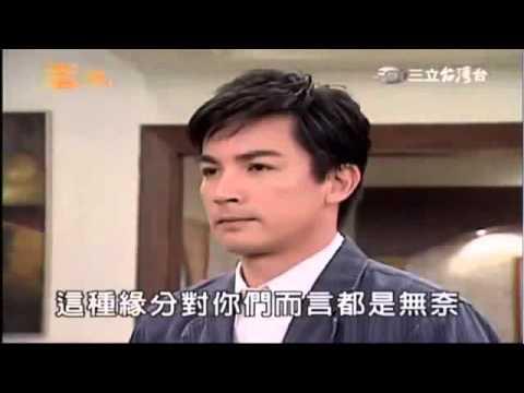 Phim Tay Trong Tay - Tập 411 Full - Phim Đài Loan Online