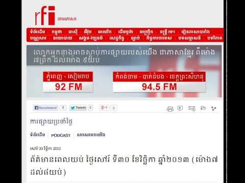 RFI Radio France International in Khmer Night News on November 30, 2013