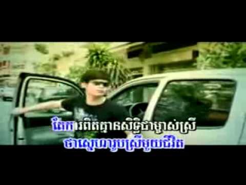 Hình ảnh trong video ♫ Không Được Khóc Tiếng Khmer