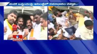 Revanth Reddy arrested; demands reply regarding projects i..