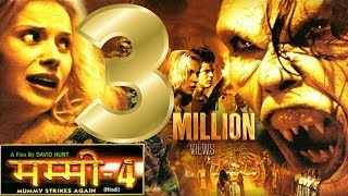 """Mummy 4"" Full Movie Hindi Dubbed Robert Madison"
