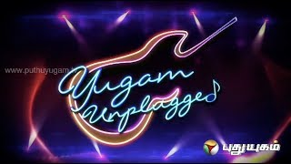 Yugam Unplugged : 08/03/2014)
