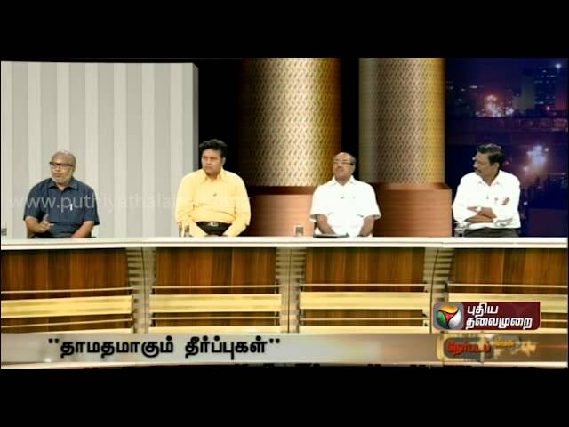 Nerpada Pesu - Debate on whether elimination of Politicians with Crime Records possible? - Part 2