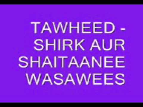 Touheed- or- Shirk(Lecture in KASHMIRI) by Ashiq Sahib