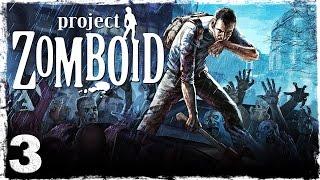 [Coop] Project Zomboid. #3: Зомби, они везде!
