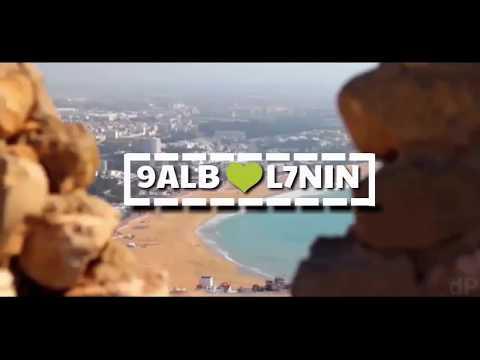 نور تنغيرـ قلب الحنين ـ فيديو كليب