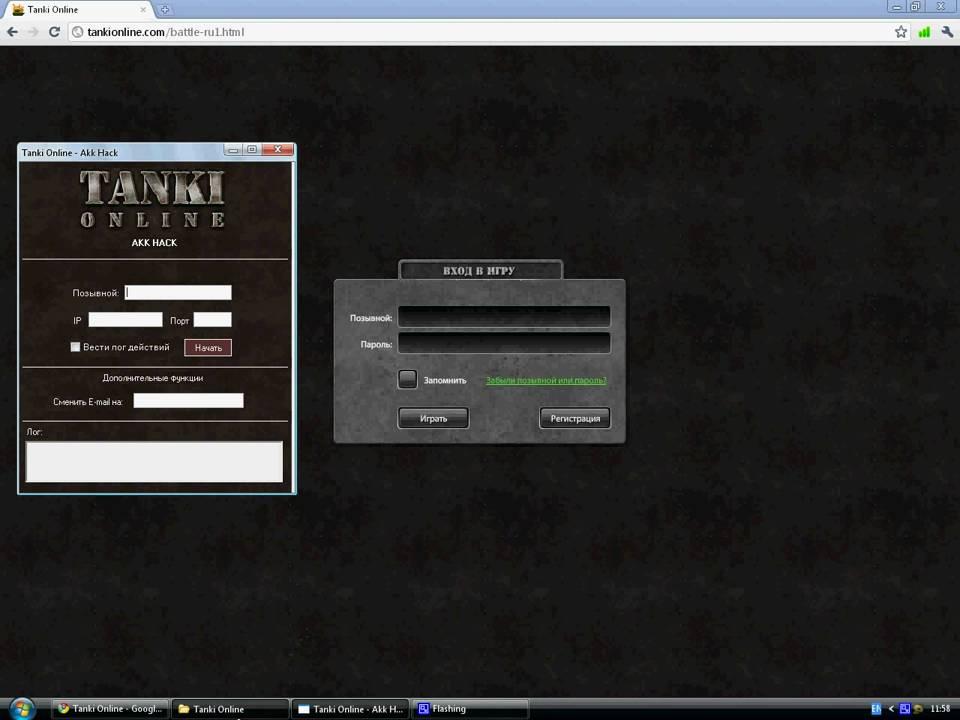 Смотреть Tanki Online Akk Hack (взлом аккаунтов) собака трахует женщину саб