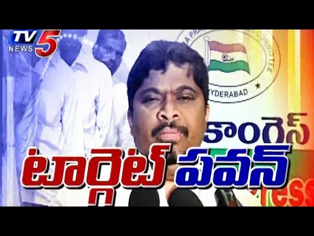 TRS Leaders Satire On Pawan Kalyan