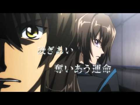 Muv-Luv Alternative: Total Eclipse Trailer #3