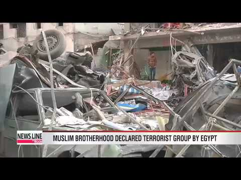 Muslim Brotherhood declared a terrorist group by Egypt