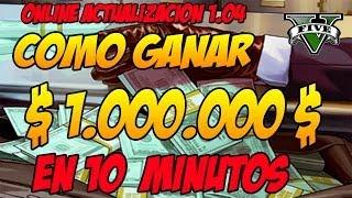 TRUCO GTA V ONLINE: COMO GANAR 1.000.000 $ En 10 MINUTOS