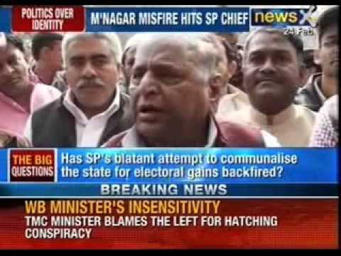 Mulayam Singh Yadav cancels his visit to AMU
