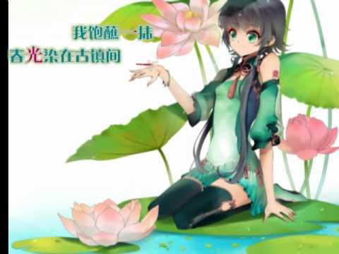 Luo Tianyi 洛天依 清水治愈系——梦回古镇