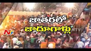 Focus: What happened to the jaggery at Medaram Jathara?