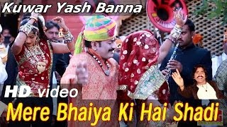 Rajasthani Latest Shadi Geet 2014 Yaar Ki Shadi New