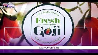 ربورطاج: شوفو الفاكهة الآسيوية الغريبة اللي دخلات للمغرب واللي كيقولو عليها الفياغرا الطبيعية   |   روبورتاج
