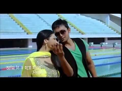 Ami Nissho Hoye Jabo  Bangla Movie Song  Purno Dairgha Prem Kahini medium