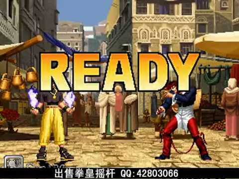 KOF98 national convention in China Grand Final Xiao hai (小孩) VS Lao hei(老黑)