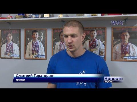 Бердские бойцы ММА привезли медали с первенства Новосибирска